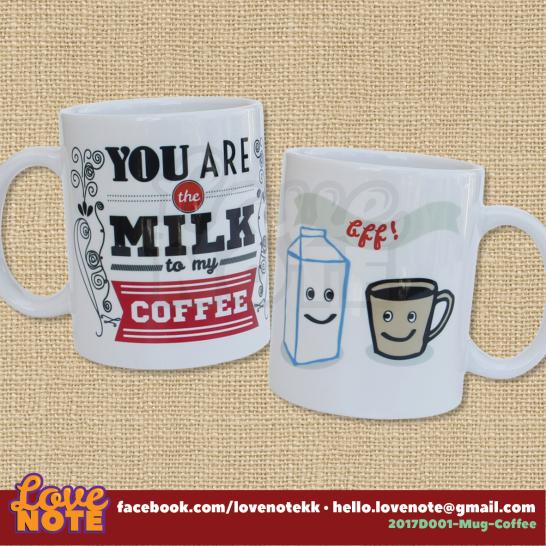 2017d001-mug-coffee