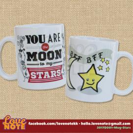 2017d001-mug-stars
